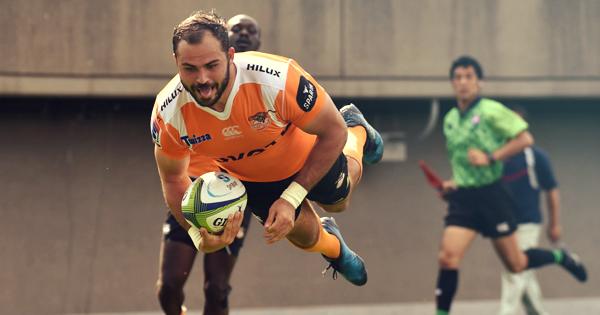 Super Rugby 2017 - Round 14 Highlights