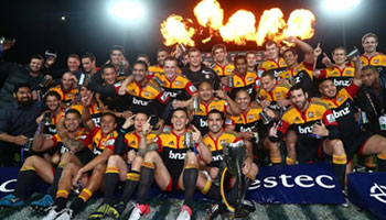The Chiefs thump the Sharks to win the 2012 Super Rugby title