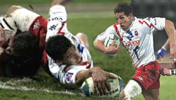 Julien Arias try vs Cardiff Blues in 2004