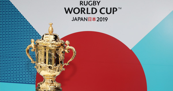 LIVE STREAM: Rugby World Cup 2019 Pool Draw from Japan