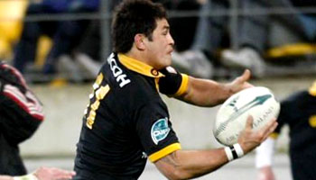 Shannon Paku incredible finish from 2007 Air NZ Cup