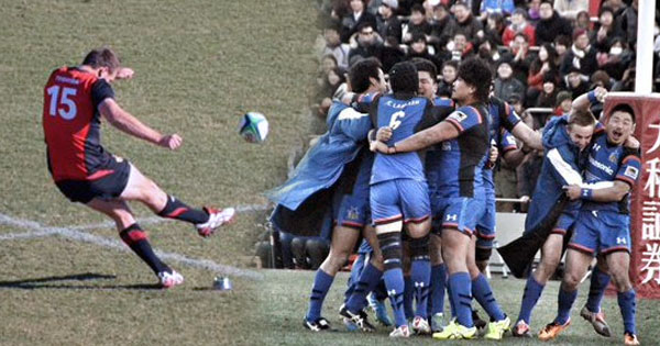 Dramatic finish to Japanese Top League final as result goes down to last conversion kick