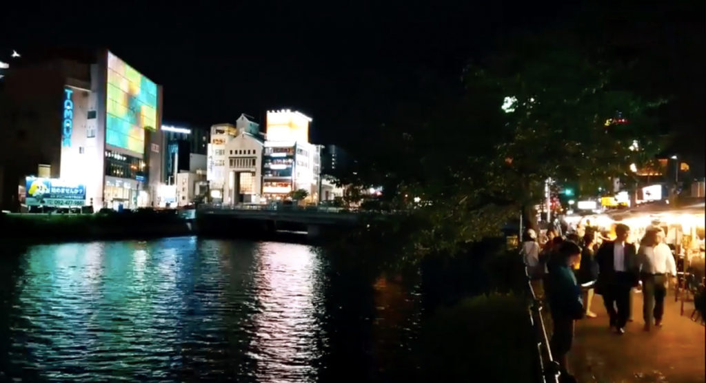 Rugby World Cup city guide - Fukuoka nightlife